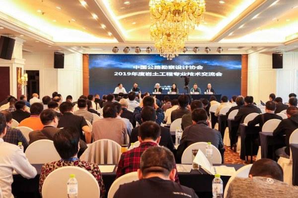 [广西]广西交通设计集团公司圆满