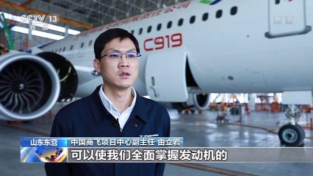 国产大型客机C919取证试飞工作全面提速图片