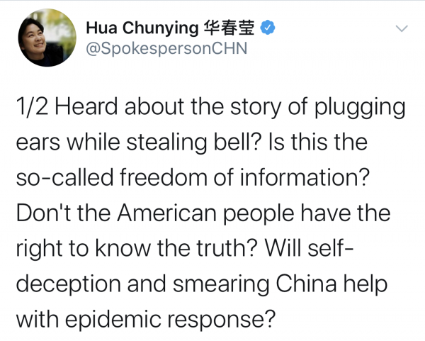 """白宫""""密电""""要求官员集中""""甩锅中国""""后,尴尬的一幕发生了……图片"""