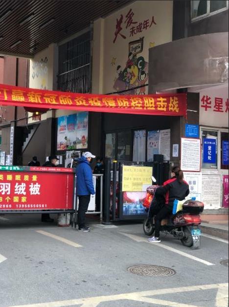 安徽合肥14日内有境外旅居史人员实施集中隔离 食宿费用自理图片