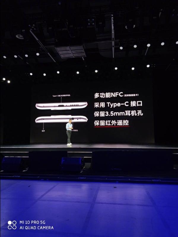 Redmi K30 Pro补上最大槽点!雷军:有耳机孔、红外满意吗?