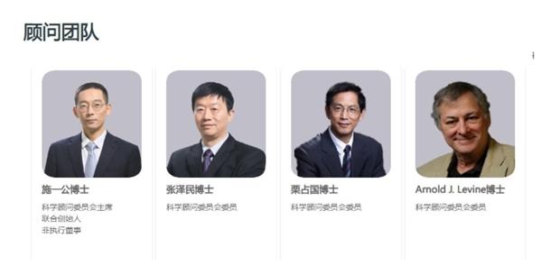 施一公夫妇身家超15亿港元:联合创办药企上市