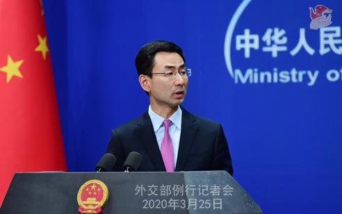 外交部:愿为全球抗疫贡献中国智慧