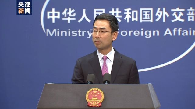 外交部:中方愿为外商在华采购医疗物资提供便利图片
