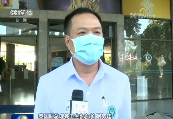 """国际社会:感谢中国""""雪中送炭"""" 分享抗疫经验图片"""