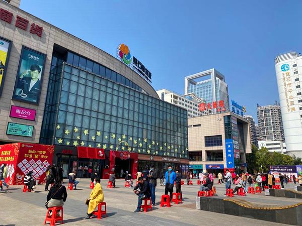 来自湖北的镜头: 城市活起来农民忙起来工厂动起来--中共湖北省纪律检查委员会 湖北省监察委员会