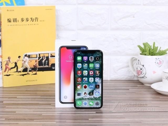 抗水防尘 苹果 iPhone X(256G)仅8699