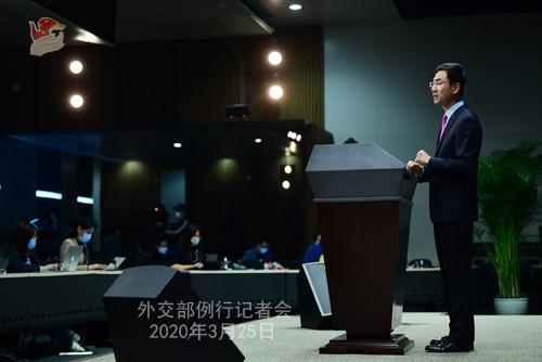 澳籍人员杨军涉嫌在华从事间谍活动 外交部公布案件进展