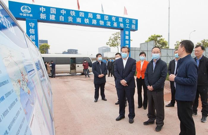 李云泽副省长前往宜宾、自贡调研指导重点项目推进工作图片