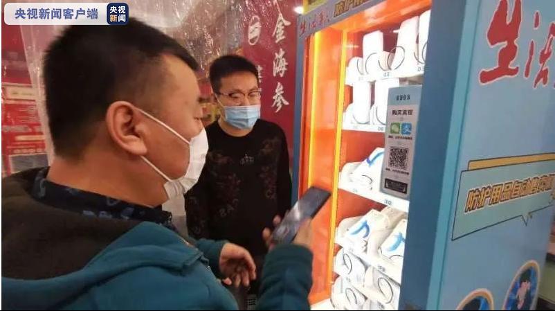 """三步秒买!口罩自助售卖机正式在哈尔滨""""上岗""""!图片"""