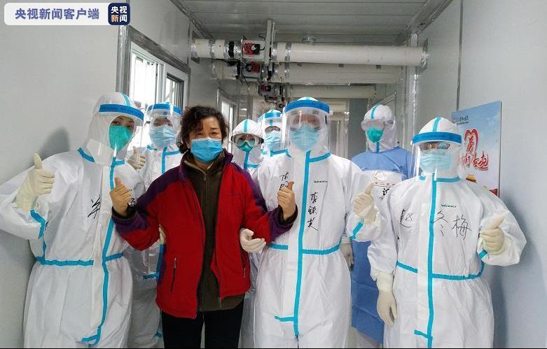 """武汉雷神山医院A5病区患者""""清零 """" 已启动病区腾空整合工作图片"""