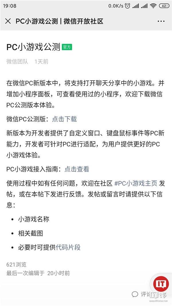 http://www.youxixj.com/wanjiazixun/225512.html