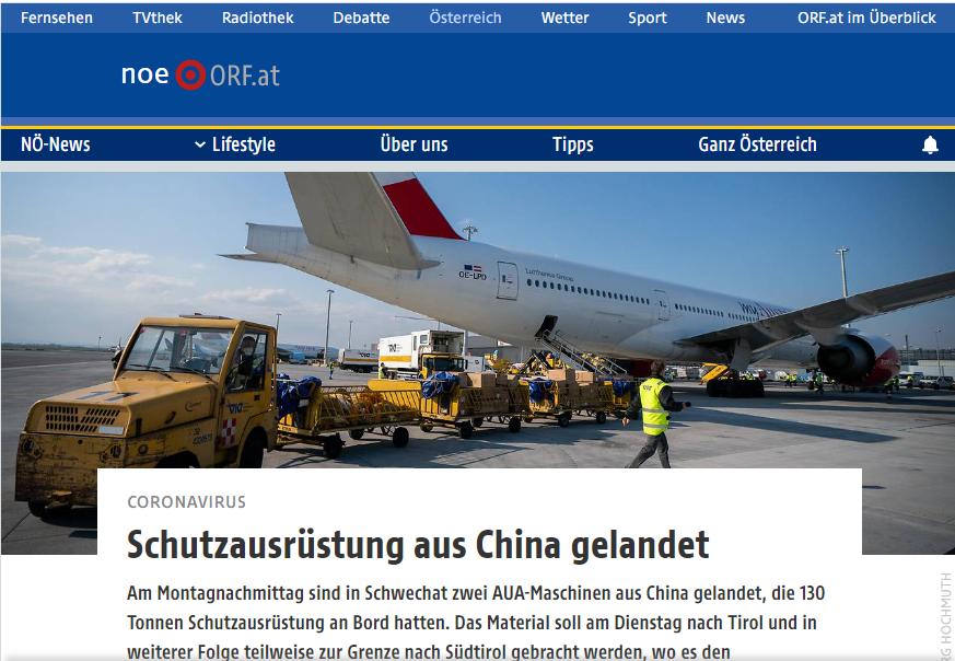 奥地利总统发推特别感谢中国:我们非常需要帮助图片