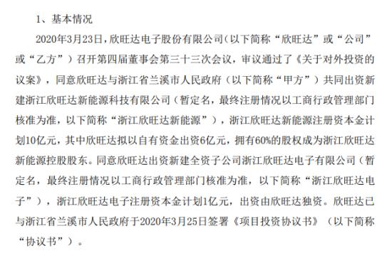 http://www.ncsnb.com/dushuxuexi/49964.html