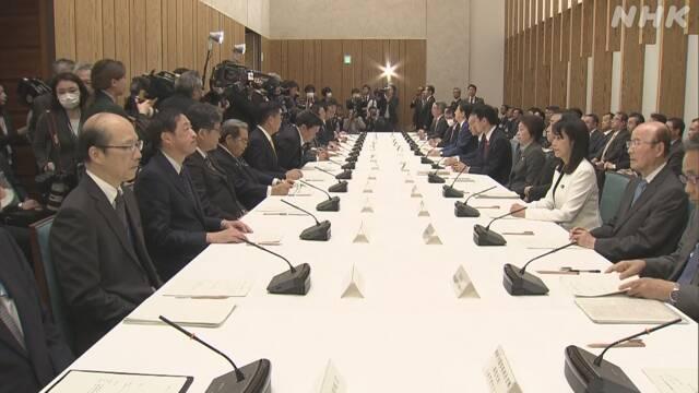 日本政府26日成立新冠疫情对策总部(NHK)
