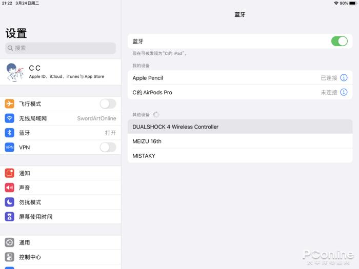 在iPad的设置中找到蓝牙列表,连接PS4手柄
