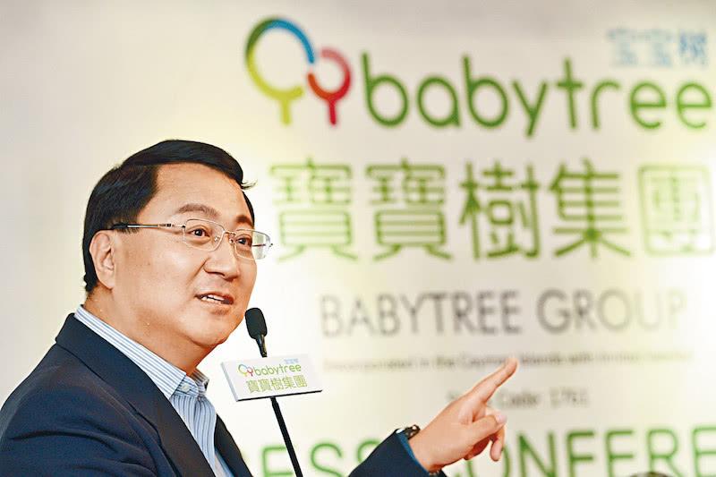 宝宝树创始人王怀南回应资产被冻