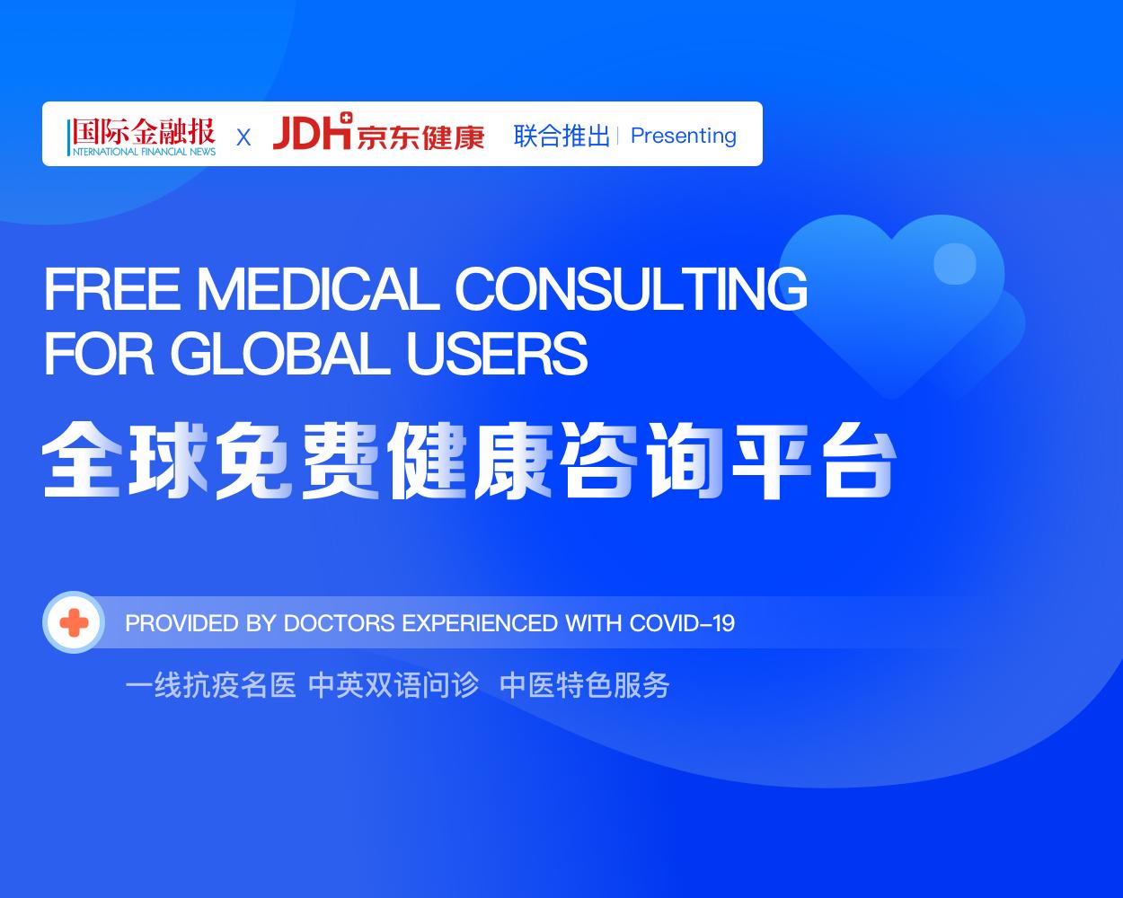 http://www.shangoudaohang.com/nongcun/302696.html