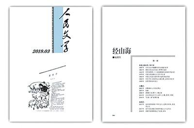 http://www.youxixj.com/yejiexinwen/225338.html