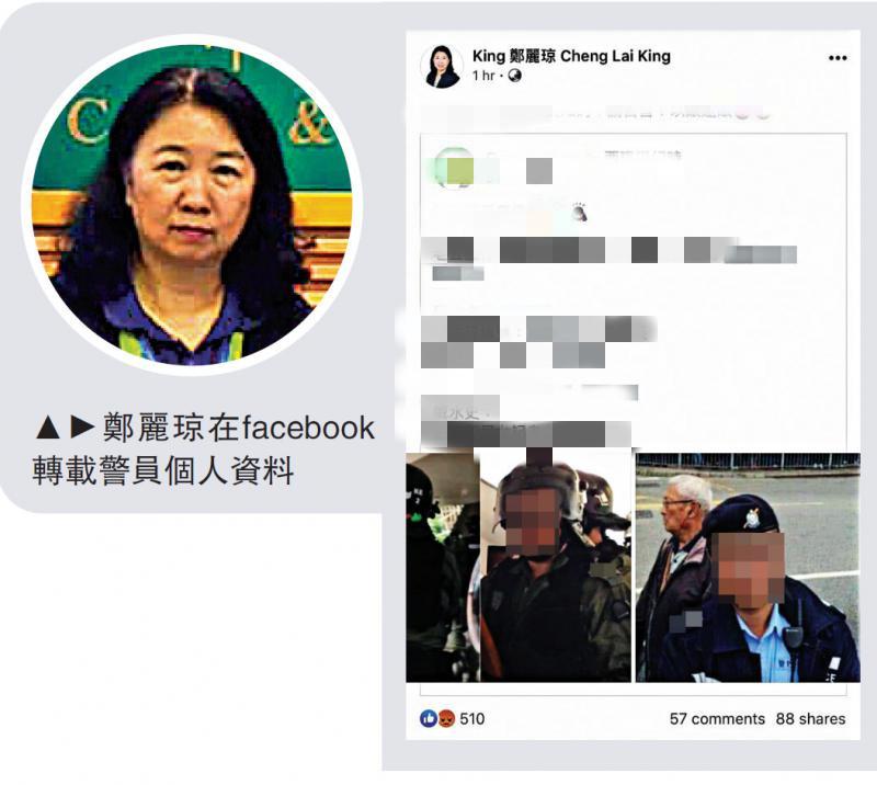香港反對派區議員凌晨被拘捕  港媒:涉煽動謠言罪