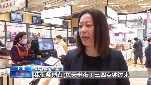 上海生产生活秩序加快恢复 养老机构、商业店铺陆续恢复