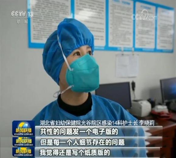 【一线抗疫群英谱】李晓莉:抢救患者 速度与质量并重图片