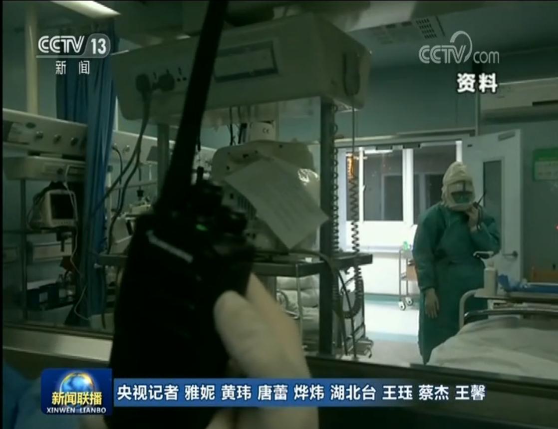 如何讲好中国抗疫故事?中央指导组与抗疫一线媒体记者这样说图片