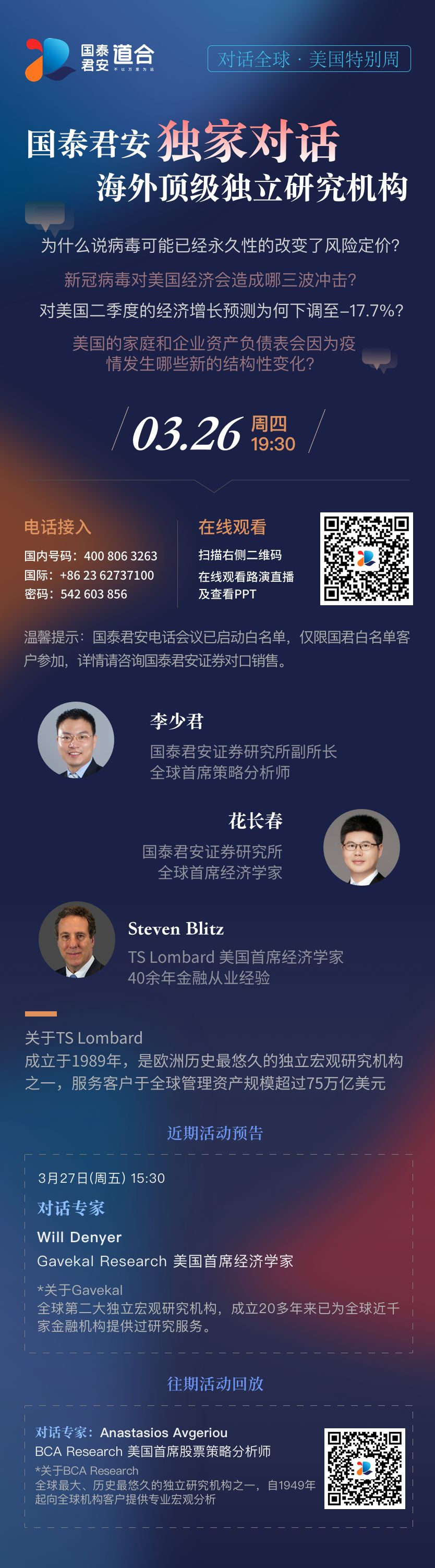 http://www.linjiahuihui.com/guojidongtai/702359.html