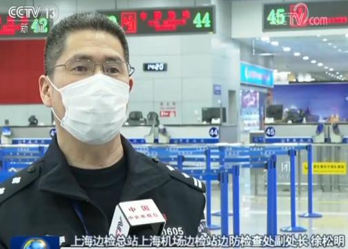 """""""技防加人防"""" 上海严防境外疫情输入图片"""