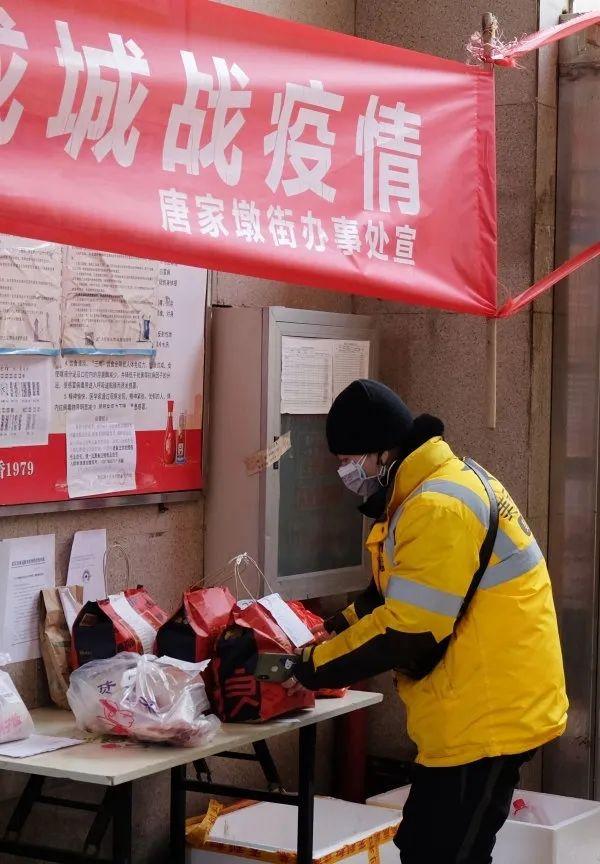 每日外卖单量达10万+ 网友:武汉人的快乐回来了!图片