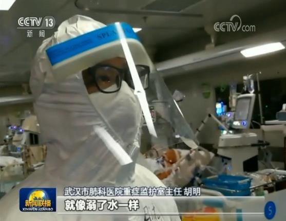 ICU病房里两个多月的坚守 医生胡明:不放弃一丝生的希望图片