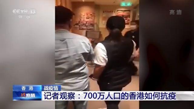 记者观察:700万人口的香港如何抗击疫情图片