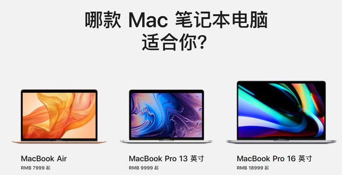 苹果MacBook两大新特性曝光!忍不住点赞