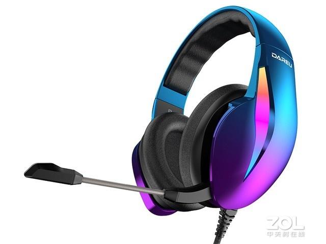 与众不同最时尚  达尔优EH726游戏耳机