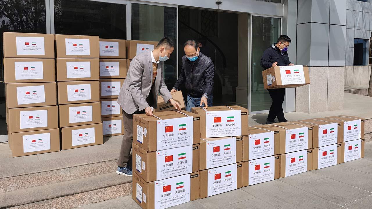 宁夏向伊朗加兹温省捐赠新冠肺炎防疫物资图片