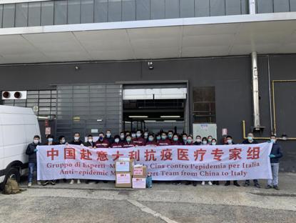 中国赴意医疗专家组组织多方连线 分享防治经验图片