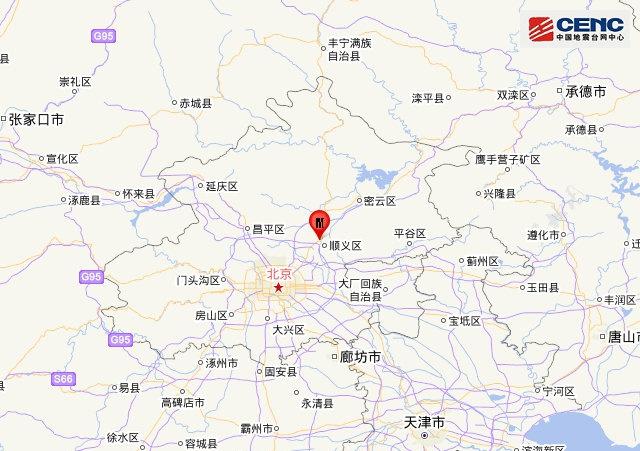 北京顺义发生1.7级地震 震源深度6公里