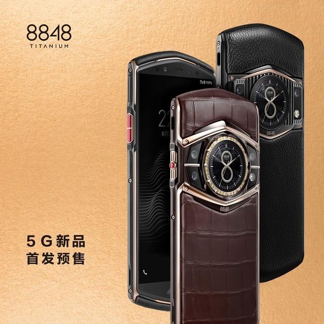 这才是奢华手机?8848首台5G手机
