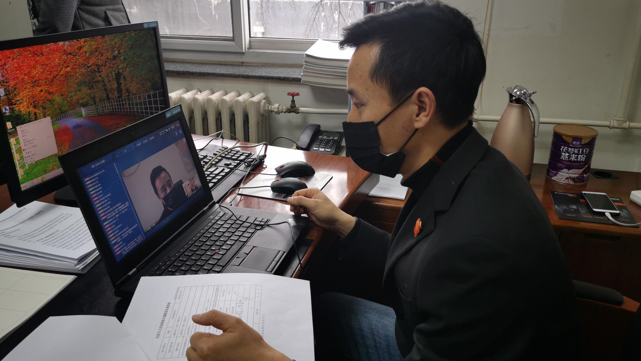 北京大兴法院在线确认执行案款,武汉某企业将发放工资图片