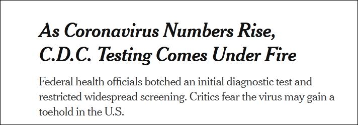 图为《纽约时报》报道截图