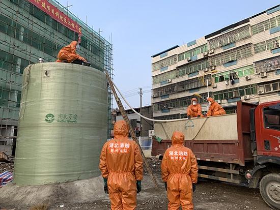 【战疫最前线】连续奋战12天 90后消防员转运360吨医疗废水