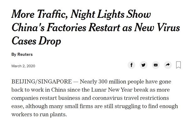 【中国那些事儿】中国复工复产不断加速 外媒:车越来越多 夜越来越亮图片