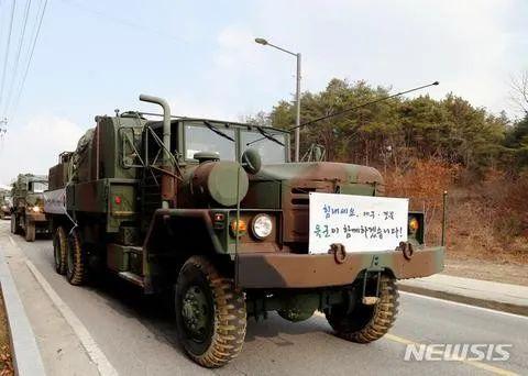 韩国累计确诊4812例 超8000名军人被隔离