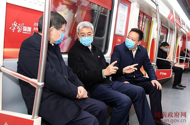 尹弘在郑州调研服务业和城市运行工作时强调科学有序恢复正常生产生活秩序图片
