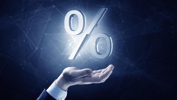 今年企业社保费减负将超万亿,湖北以外企业增值税降至1%图片