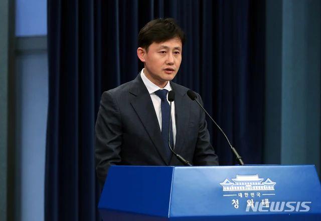 青瓦台副发言人尹载冠