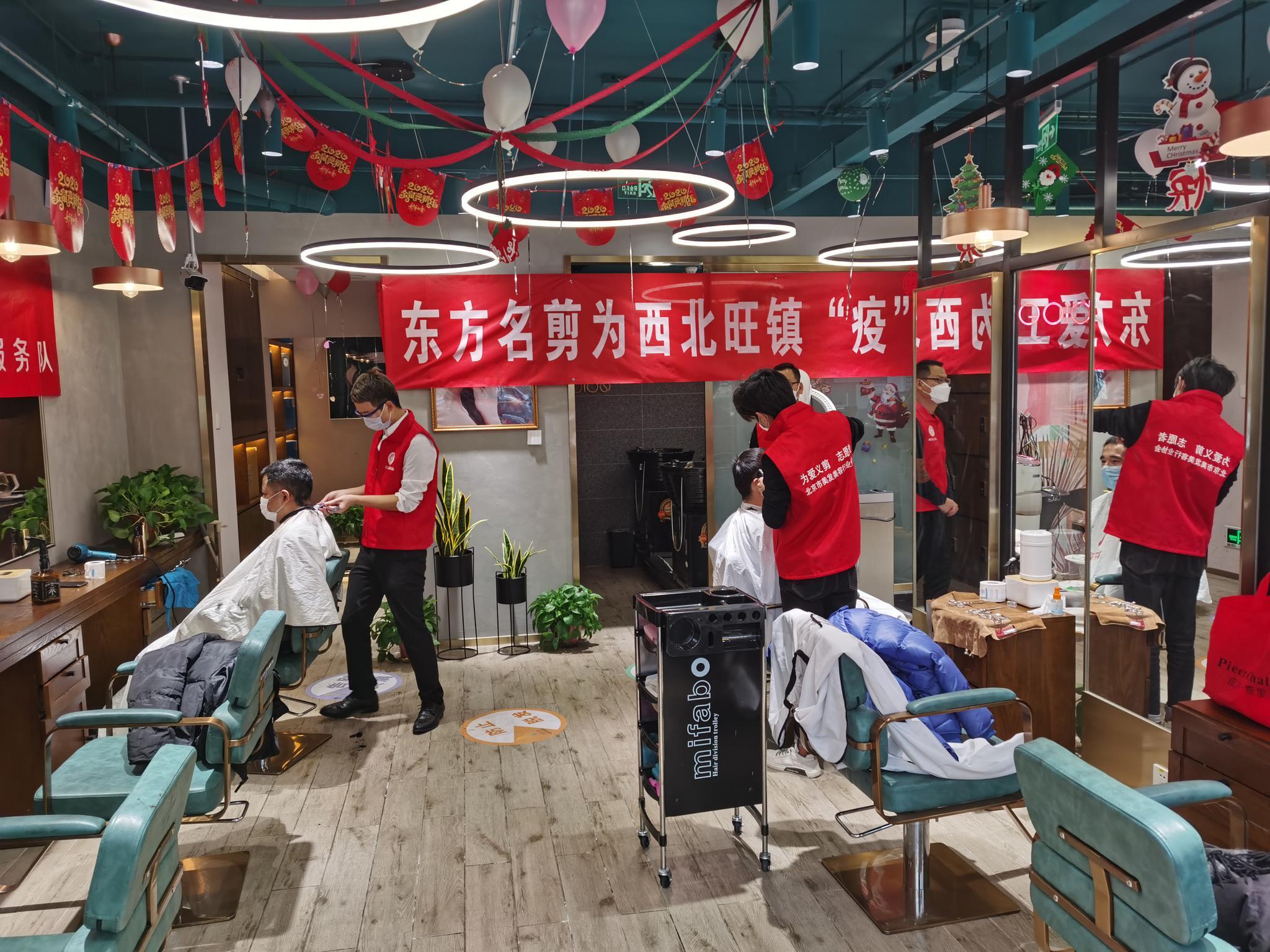 北京理发店营业门店增至162家,约占全市总量10%图片