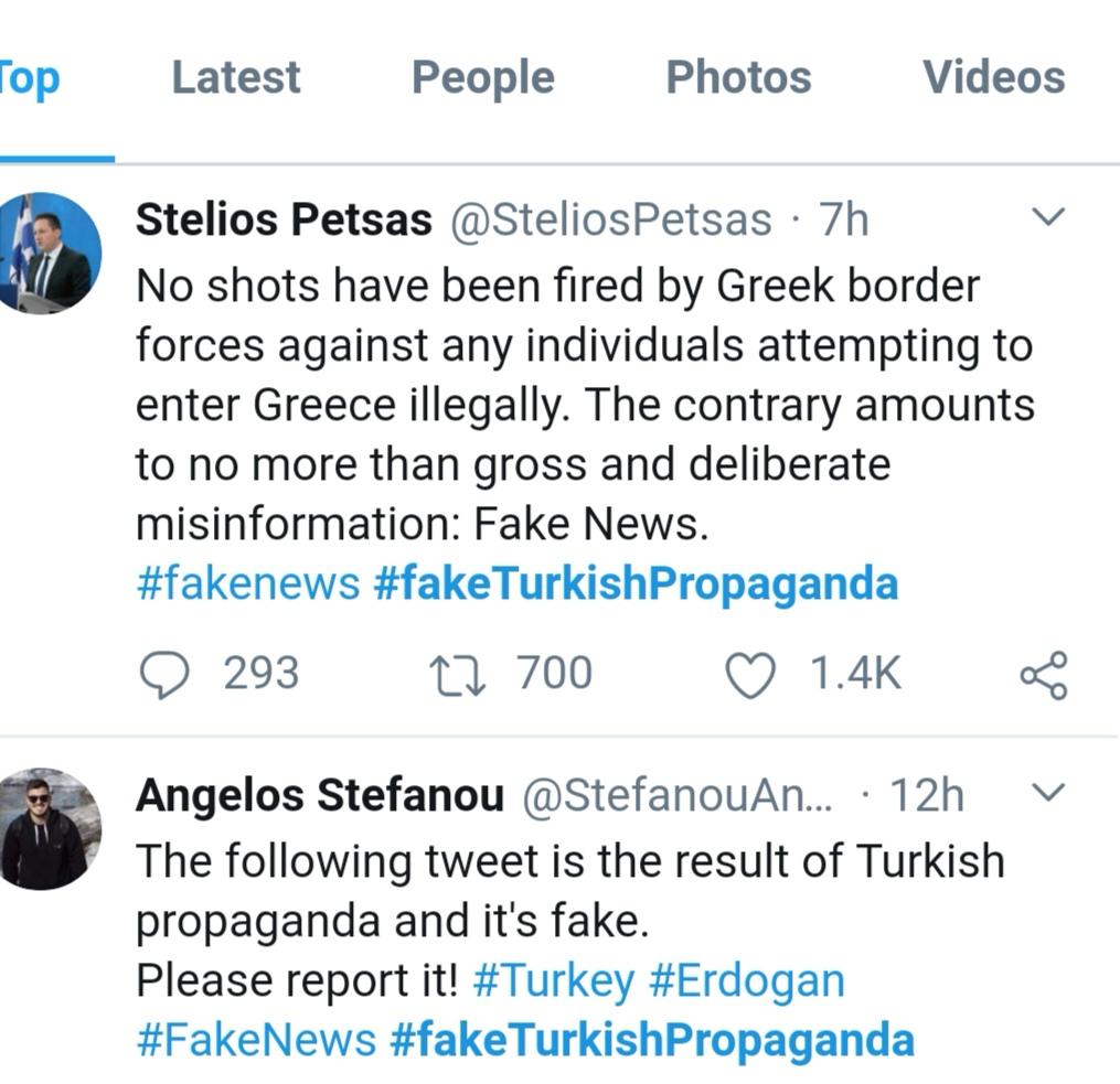 △希腊政府发言人帕查斯的社交媒体截图