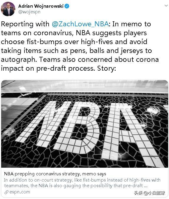 NBA备战冠状病毒,若有球员感染将隔离两周,选秀联合试训或取消