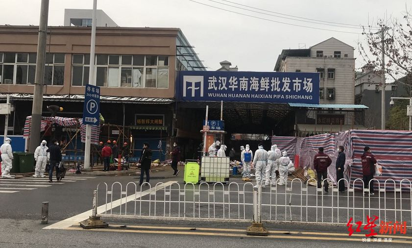 華南海鮮市場新一輪消殺清算工作現場,圖據紅星消息